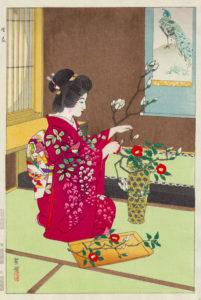 Ikebana, Kasamatsu Shiro, 1954. Ohmi Gallery